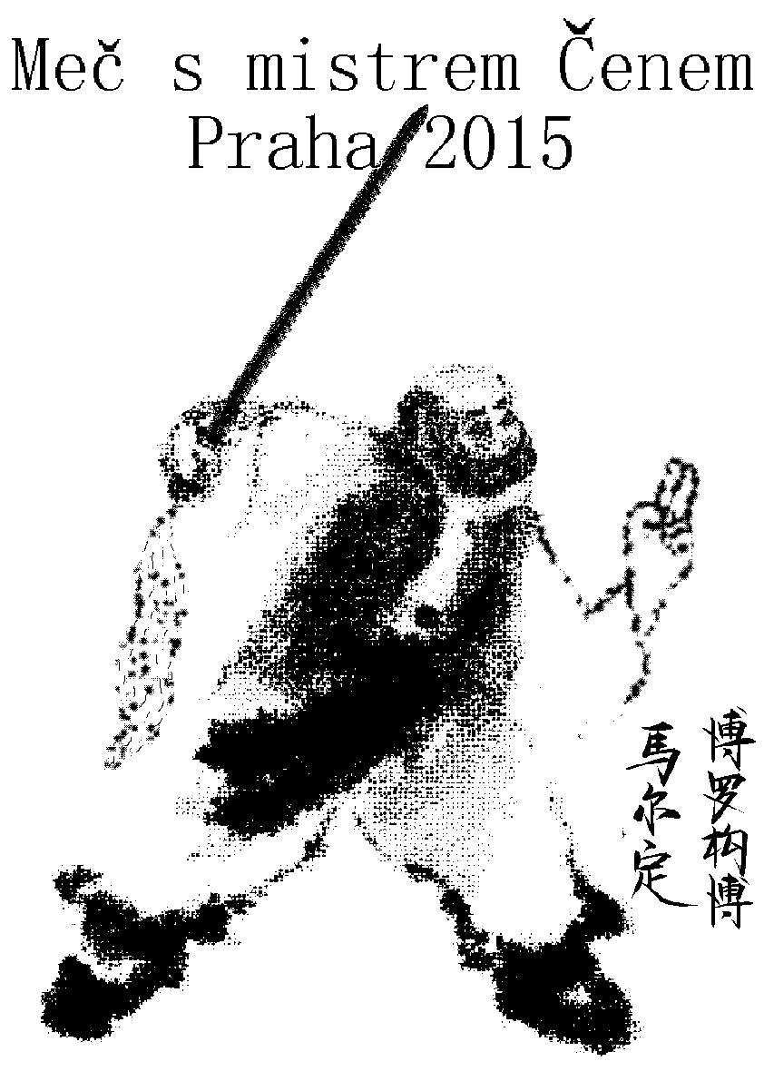 Thajti meč